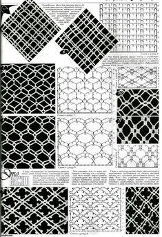 TRICO and crochet-madonna-mine Crochet Stitches Chart, Crochet Motifs, Crochet Diagram, Filet Crochet, Irish Crochet, Knitting Stitches, Crochet Lace, Crochet Patterns, Magazine Crafts