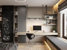 DE&DE/Gorgeous minimalism with wooden accents DE&DE/Georgeous minimalism with wooden accents on Behance Home Office Space, Home Office Design, Home Office Decor, Home Interior Design, House Design, Study Table Designs, Study Room Design, Kids Room Design, Apartment Interior