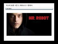 """윤앤리의 사는 이야기 EP #63 - 미드 """"미스터 로봇""""과 금융 시스템의 원리"""
