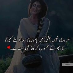 poetry and jokes Best Urdu Poetry Images, Love Poetry Urdu, My Poetry, Poetry Quotes, Deep Poetry, Love Quotes In Urdu, Urdu Love Words, Love Quotes For Her, Urdu Quotes