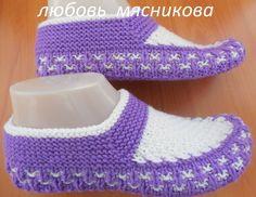 Crochet Baby Socks Pattern Hobbies 42 New Ideas Crochet Shoes Pattern, Knitting Patterns, Crochet Patterns, Crochet Baby Socks, Crochet Yarn, Knitting Socks, Baby Knitting, Crochet Flower Tutorial, Knit Shoes
