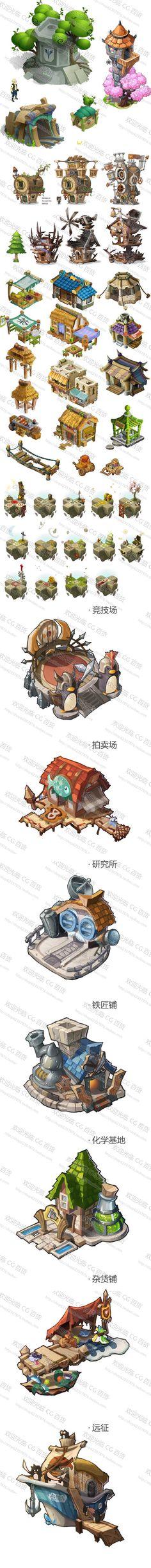场景【原画集】动画场景 机械 电影横版 Q版建筑 游戏素材 CG图集-淘宝网
