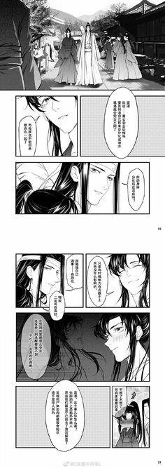 Shounen Ai Anime, Manga Love, The Grandmaster, Miyazaki, Light Novel, Doujinshi, Asian Art, Novels, Geek Stuff