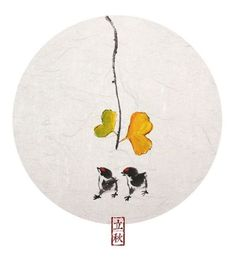 """Xiaolin """"24 solar terms in traditional Chinese calendar - Start of autumn"""""""