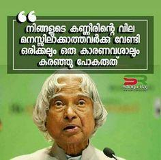Apj Quotes, Status Quotes, True Quotes, Happy Love Quotes, Kalam Quotes, Beautiful House Plans, Malayalam Quotes, Friendship Quotes, Life Lessons