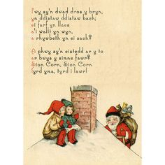 Card - Nadolig Llawen - Sion Corn - Father Christmas