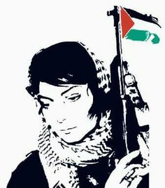 See photos, tips, similar places specials, and more at Palestina Israel Palestine Conflict, Palestine Art, Idf Women, Muslim Women, Green Movie, Happy International Women's Day, Like A Rock, Political Art, Freedom Fighters