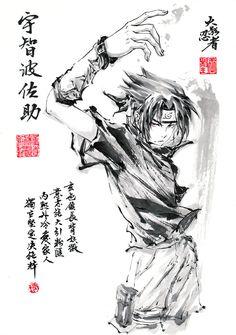 宇智波佐助 Anime Naruto, Manga Anime, Boruto, Sasunaru, Narusasu, Super Anime, Naruto Drawings, Naruto Pictures, Itachi Uchiha