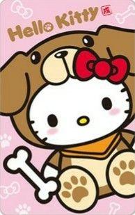 Hello Kitty / MRT Card