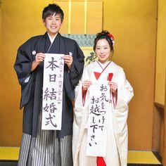 Japanese Wedding, Wedding Photos, Sari, Dresses, Instagram, Fashion, Weddings, Marriage Pictures, Saree
