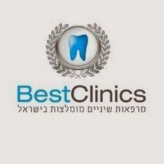 בסט קליניקס מרפאות שיניים מומלתצות בישראל, סרטוני הסברה בנושא השתלות וטיפולי שיניים.