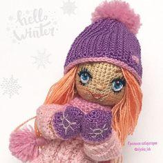 Машенька передаёт зимний морозный привет❄️❄️❄️и воздушный поцелуй  всему #инстамир Я люблю зиму, я же родилась зимой, но зиму снежную , солнечную с морозцем ! Хочешь катайся на ледяной горке,  на коньках ⛸ лыжах ⛷ это так здорово  Ещё зимой самый добрый , волшебный праздник Новый год , можно желания загадывать ☺️ Девчонки , а вы как , любители зимы?  #кукольнаялабораторияоля_ка #olyaka_lab #зима . #dollmaker#collectiondoll#интерьрнаякукла#lilworld#handmadedoll#ямама#вяжутнетоль...