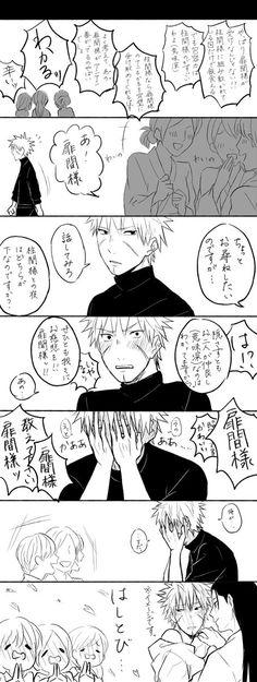 Hashirama and tobirama