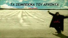 Notis Sfakianakis - Taksidepse me Music Is My Escape, Greek Music, Youtube, Entertaining, Songs, Beach, Life, Traditional, The Beach