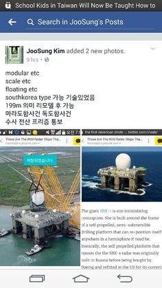 SBX etc radar etc tracker etc etc