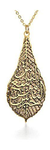 The Good People Are Those Who Help People Calligraphy Leaf Islamic Mesopotamia Necklace Made in USA >>> To view further for this item, visit the image link.