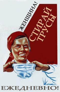 Что писали на советских агитационных плакатах. Ридус