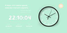 TT Blushes - Webfont & Desktop font « MyFonts