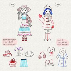 Un senso di stagione di illustrazioni di moda