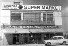 the first 'Sklavenitis' super market in Athens probably at Petralona area Greece Pictures, Old Pictures, Old Photos, Vintage Photos, Athens History, Greece History, Old Greek, Athens Greece, Historical Photos
