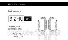 """""""Bizhunet - поставщик бижутерии"""" - контакты, товары, услуги, цены Math, Logos, Mathematics, Math Resources, A Logo, Early Math, Legos"""