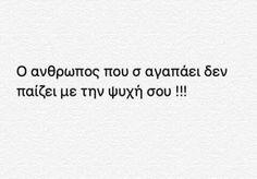 Greeks, Math Equations