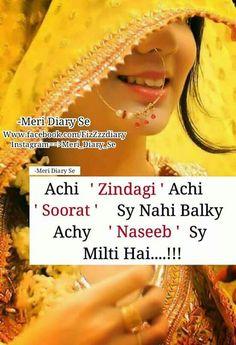 1000+ images about Shayri/Urdu on Pinterest   Mirza ghalib, Kos and ...