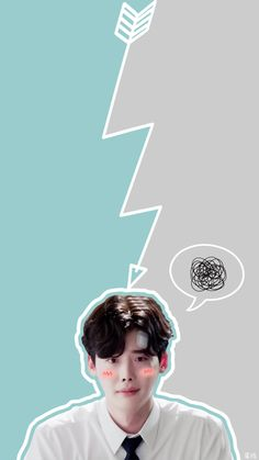 While You Were Sleeping Lee Tae Hwan, Lee Jung Suk, Lee Jong Suk Wallpaper Iphone, W Two Worlds Wallpaper, Lee Jong Suk Cute, Kang Chul, O Drama, Doctor Stranger, Han Hyo Joo