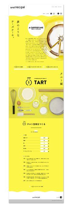 [and recipe] web magazine 11 「夢のようなチーズケーキ」 | キタダデザイン
