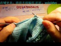 毛衣 整衣領 藍色 sweater collar blue knitting