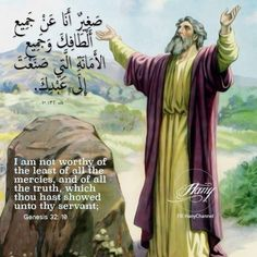 Genesis 32, Bible Verses, Faith, Scriptures
