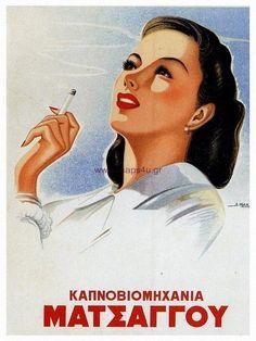 ΜΑΤΣΑΓΓΟΥ καπνοβιομηχανία Vintage Cigarette Ads, Vintage Ads, Vintage Posters, Michael Chabon, Old Greek, Old Advertisements, Human Emotions, Advertising Poster, Vintage Magazines