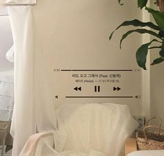 18 Ideas knitting aesthetic white for 2019 – Selbermachen – DIY Ideen Bedroom Inspo, Bedroom Decor, Deco Disney, Cute Room Decor, Aesthetic Room Decor, Room Goals, My Room, Interior Design Living Room, Room Inspiration