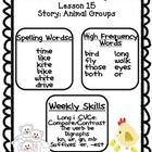 Houghton Miflflin Journeys Unit 3 Homework Learning Charts go along with Journeys 1st Grade weekly stories. I send these home each Friday in Friday...