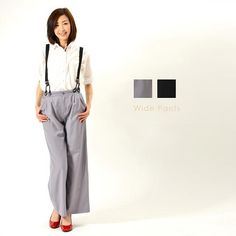 Grey pants with braces