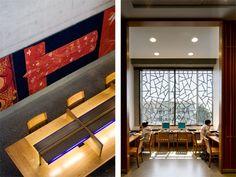 C.V. Starr East Asian Library - Tod Williams Billie Tsien Architects