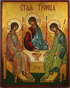 High quality hand-painted Orthodox icon of Holy Trinity (Andrei Rublev). BlessedMart offers Religious icons in old Byzantine, Greek, Russian and Catholic style. Byzantine Icons, Byzantine Art, Monastery Icons, Andrei Rublev, Icon Tattoo, Paint Icon, Medieval Paintings, Religion, Russian Icons