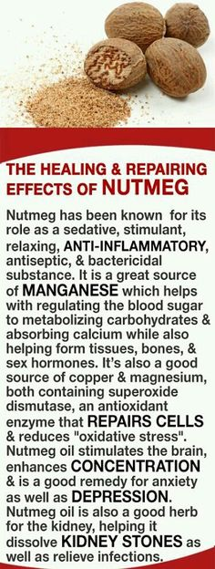 The healing benefits of nutmeg