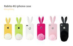 Rabito cellphone cases