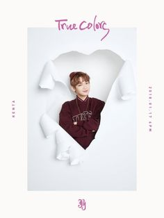 Credit to owner Hyun Bin, Cheer Up, Man Crush, Kpop Boy, My Sunshine, K Idols, True Colors, Mini Albums, Album Covers