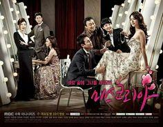 Miss Korea - Lee Yeon Hee, Lee Sun Gyun, Lee Sung Min, Lee Ki Woo - This was a lighter kdrama and was very good! Korean Drama 2014, Korean Drama Movies, Korean Dramas, Jung So Min, Lee Ki Woo, Kdramas To Watch, Kim Hyung, Hyun Seo, Lee Sung Min