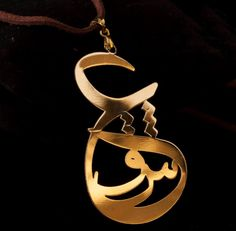 Persian Calligraphy Love Pendant - Eshgh - Handmade - Handcrafted - Necklace - Brass - ALANGOO - $50 -
