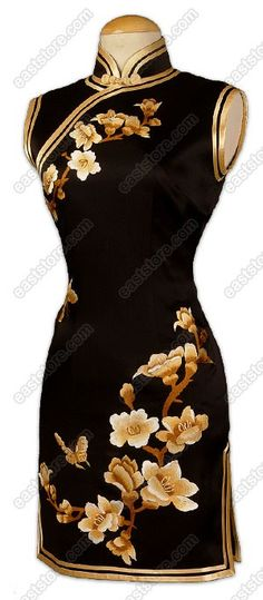 Classical Yulan Embroidered Silk Cheongsam : EastStore.com