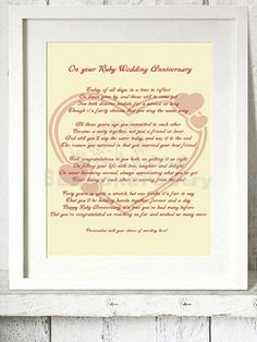Free Anniversary Poems For Parents