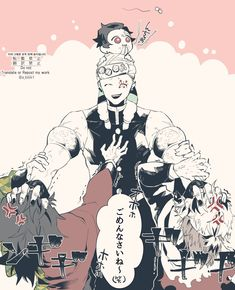 Chibi Anime, Fanarts Anime, Anime Meme, Haikyuu Anime, Otaku Anime, Kawaii Anime, Anime Guys, Anime Characters, Manga Anime