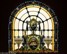 jewish stained glass windows - Bing Images