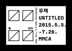 UNTITLED, National Museum of Modern and Contemporary Art, 2015 - Jin & Park