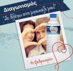 #Loveisinthewater contest!!!!!