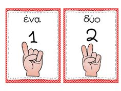 Πρώτα ο δάσκαλος...: Αριθμοί από το 0 μέχρι το 10 Number Activities, Activities For Kids, Greek Numbers, Maths Area, Dyscalculia, School Hacks, In Kindergarten, Mathematics, Preschool