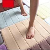 Memory Foam Bath and Kitchen Mat